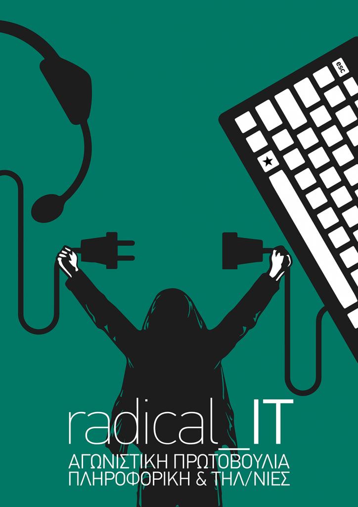radical_IT