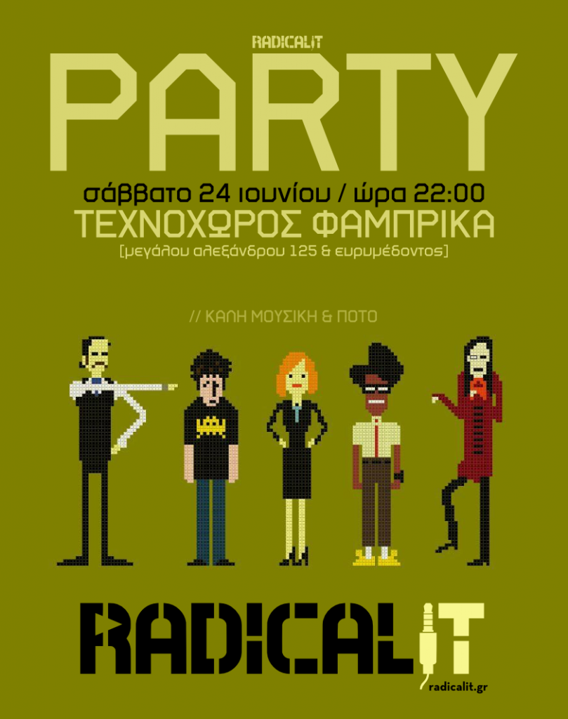 party_radical