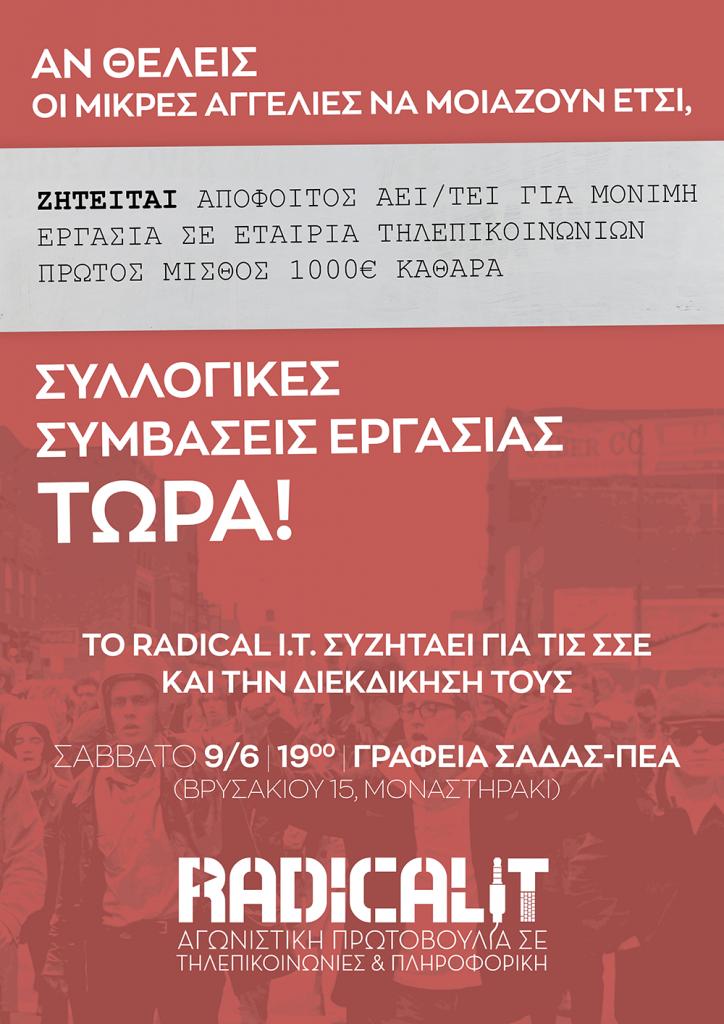 radical_sse_web