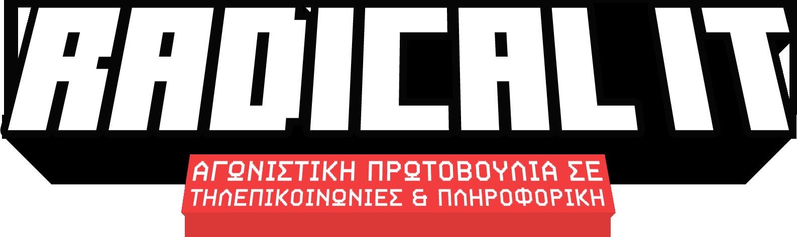 Radical I.T.
